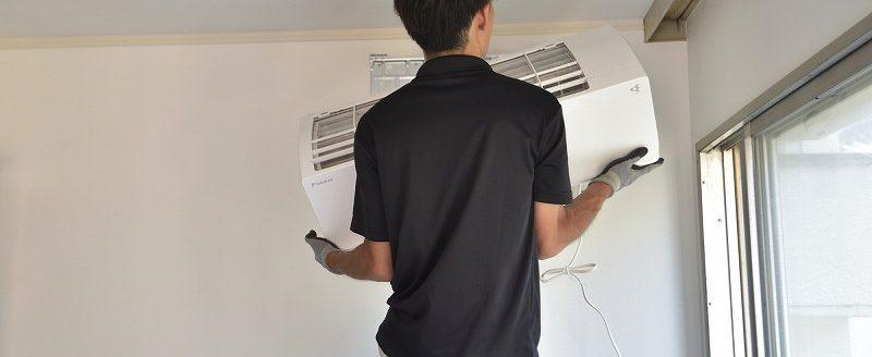 空調・電気工事がメイン